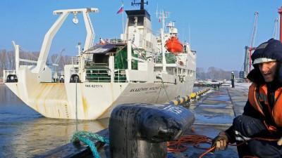 Научно-исследовательское судно «Академик Николай Страхов»