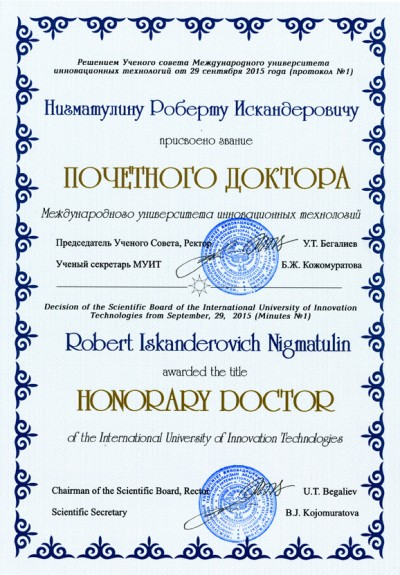 nigm diplom poch doctor004